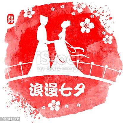 istock Chinese Valentine's Day 831390022