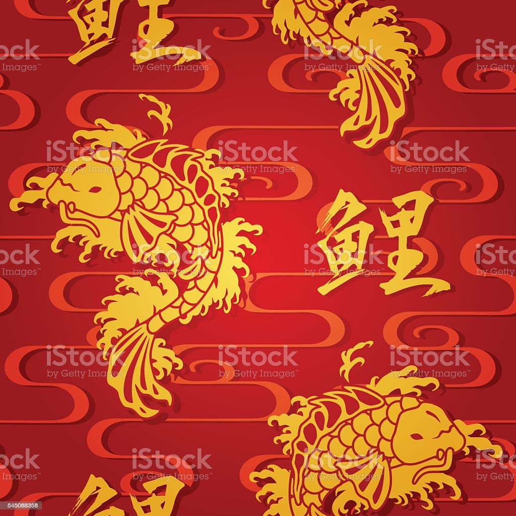 Chinese vector seamless pattern with koi fish stock vector art chinese vector seamless pattern with koi fish royalty free chinese vector seamless pattern with koi buycottarizona Gallery
