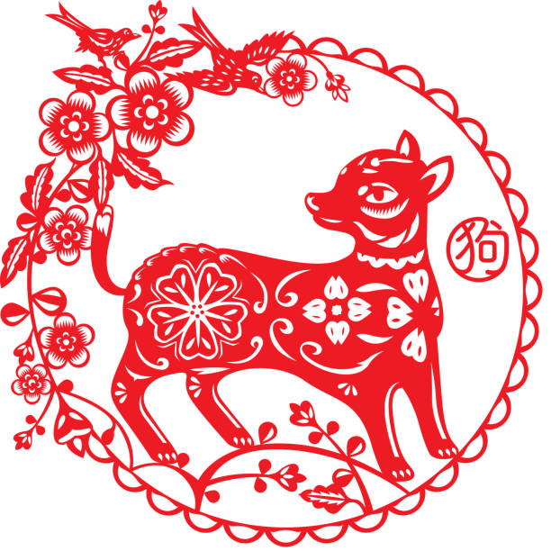 Chinese Year of Dog illustration in red paper cut style Chinese Year of Dog illustration in red paper cut style peach blossom stock illustrations