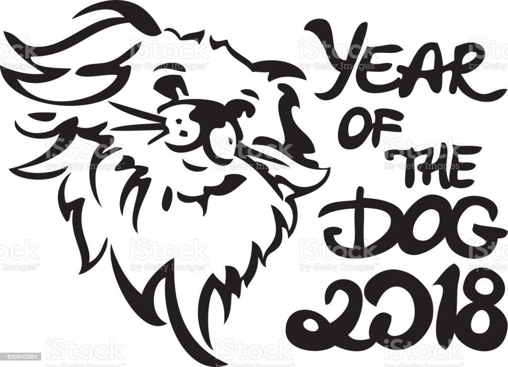 Chinese year of the dog 2018 vector art illustration
