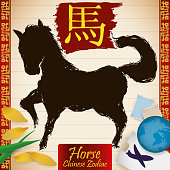 Beautiful representation in brushstroke style of Chinese Zodiac animal: Horse (written in Chinese calligraphy), in a hanging scroll with sunflower petals, grass, travel ticket, stamps and globe.