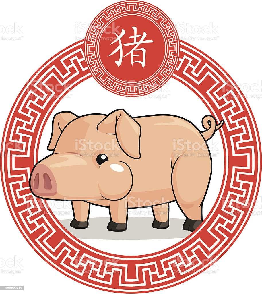 Chinese Zodiac Animal - Pig royalty-free stock vector art