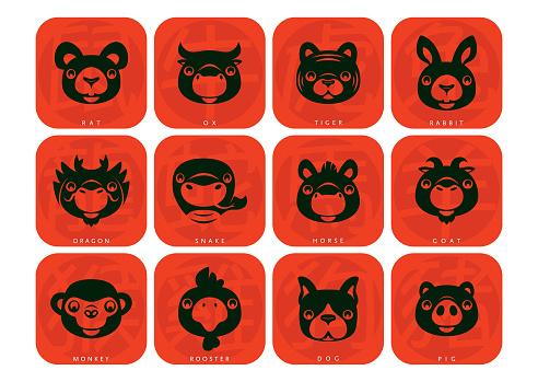 12 Chinese Zodiac animals symbol
