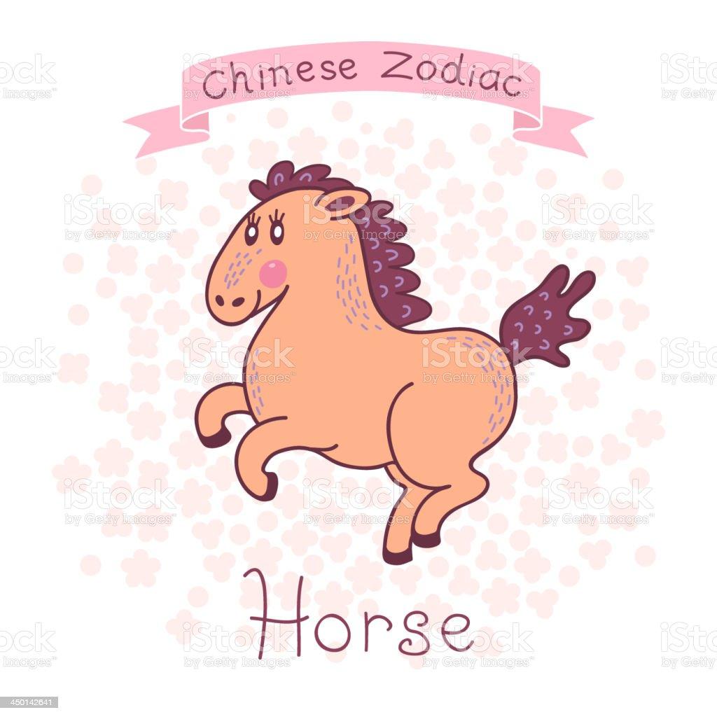 Chinese Zodiac - Horse royalty-free stock vector art