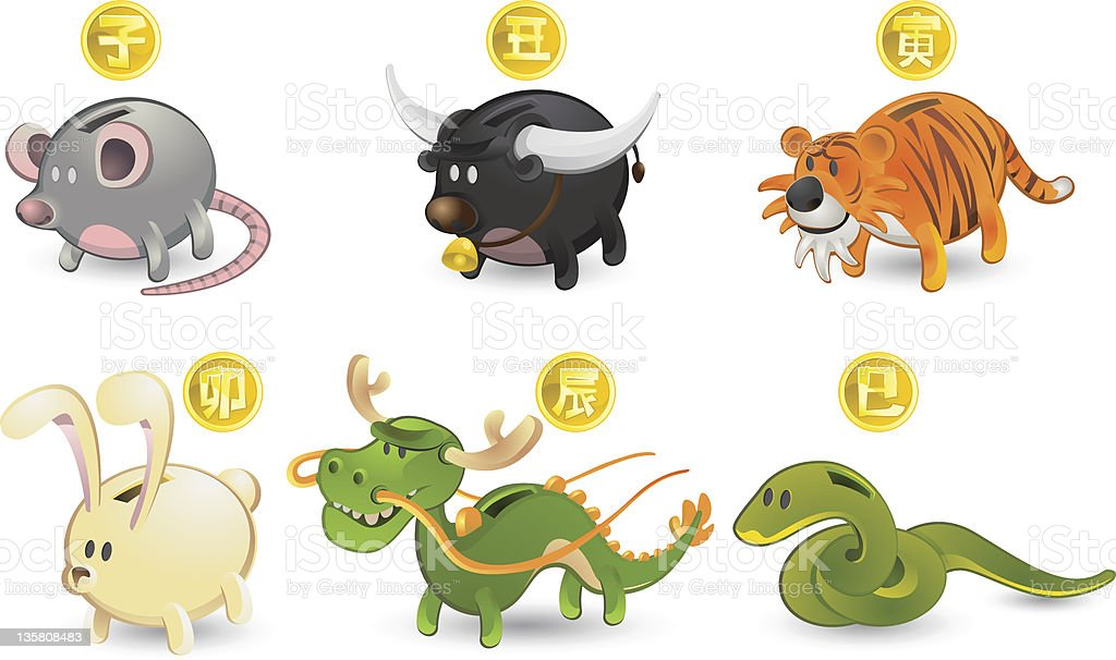 Chinese Zodiac Icon Set: Rat, Ox, Tiger, Rabbit, Dragon, Snake royalty-free stock vector art