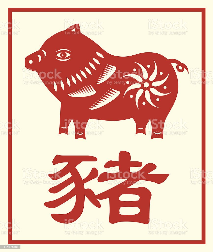 Chinese zodiac pig with a character stock vector art more images chinese zodiac pig with a character royalty free chinese zodiac pig with a character biocorpaavc Gallery