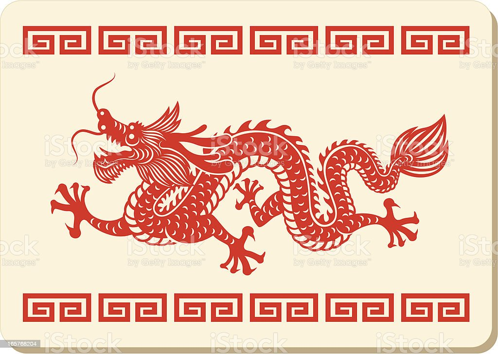 Chinese Zodiac Sign For Year Of Dragon Stock Illustration - Download