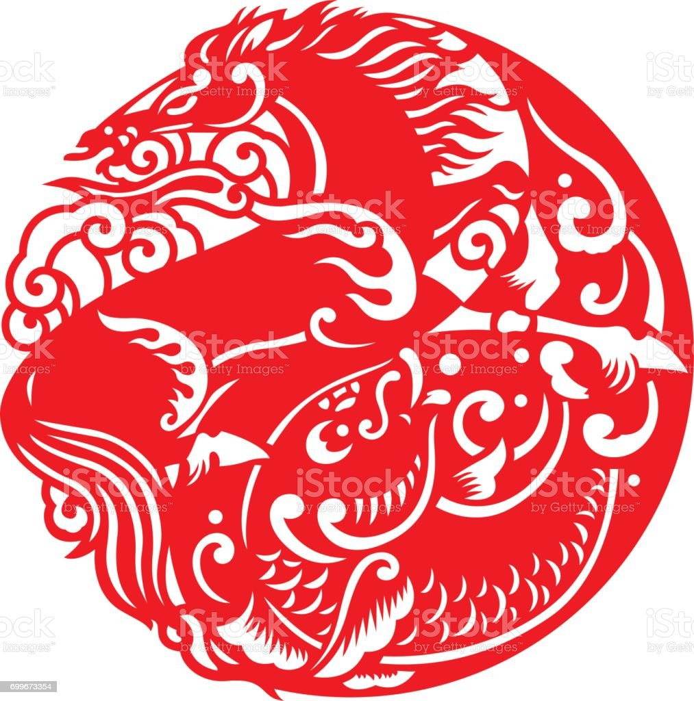 Chinese Zodiac Sign For Year Of Horse Stock Vector Art More Images