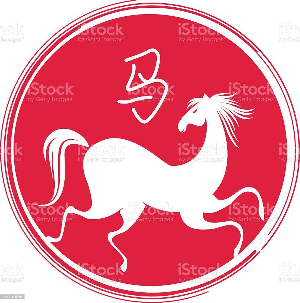 Calendario Zodiacale Cinese.Segno Dello Zodiaco Cinese Cavallo Calendario 2026