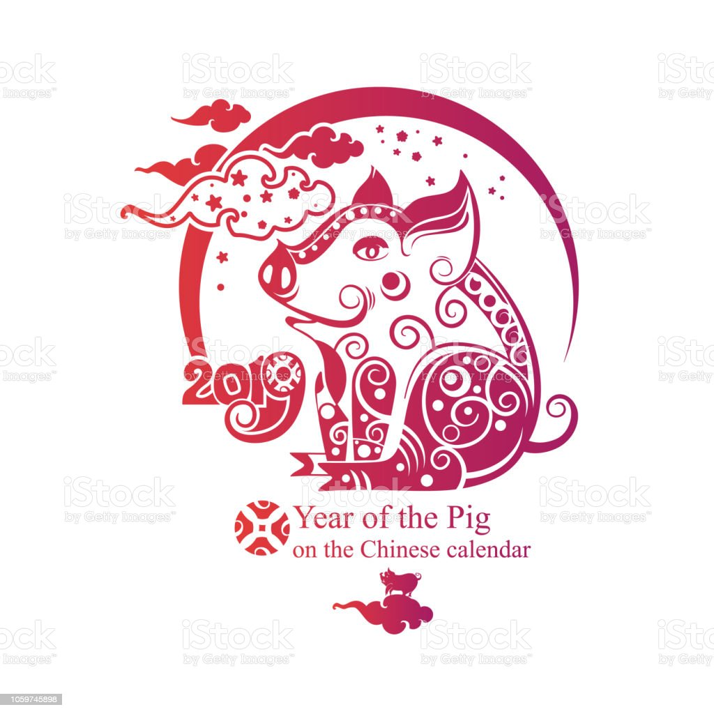chinese zodiac sign pig 2019 happy chinese new year 2019 year of the pig
