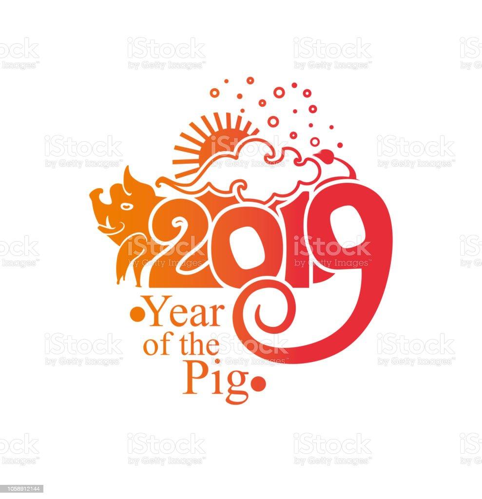 豚の中国の黄道帯の記号年2019 -...