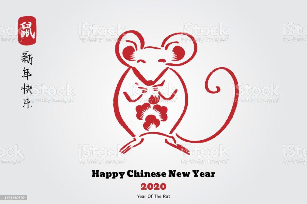 chinesisch sternzeichen