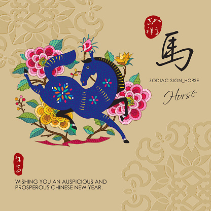 Chinese Zodiac Signs of Horse