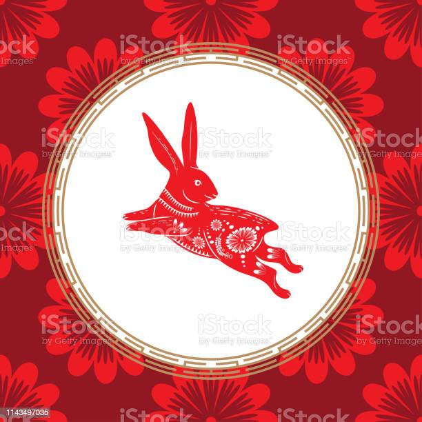 Chinese zodiac symbol of the year of the hare red hare with white vector id1143497035?b=1&k=6&m=1143497035&s=612x612&h=ntf5zktdgryrknjwdfrt6jaq1mnijnsbdbqoc4cooli=