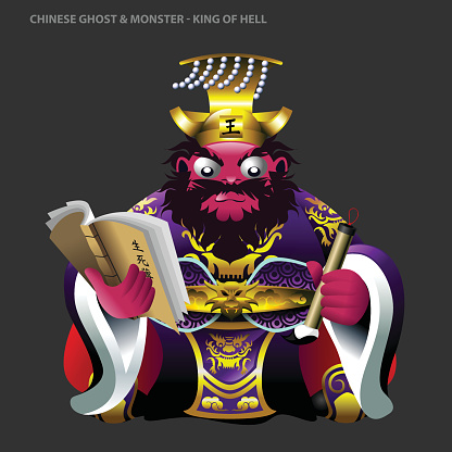 chinese_ghost_monster_king of hell_02
