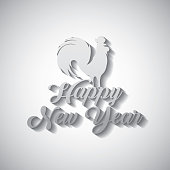chinesse happy new year design
