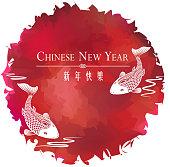 istock Chinesse new year carp 496266788
