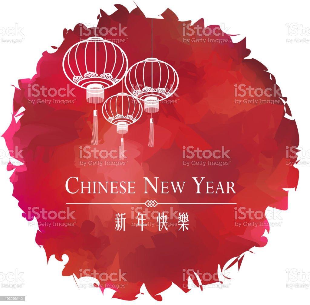 Chinesse nowy rok Lampion - Grafika wektorowa royalty-free (2015)