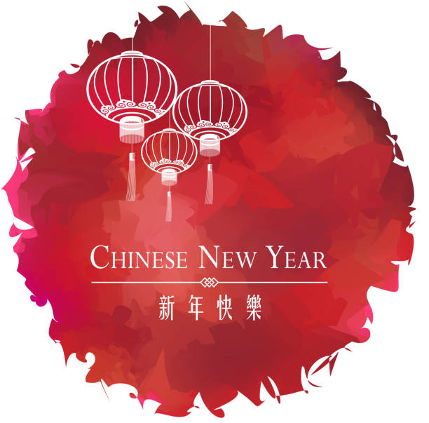 chinesse new year lantern vector art illustration