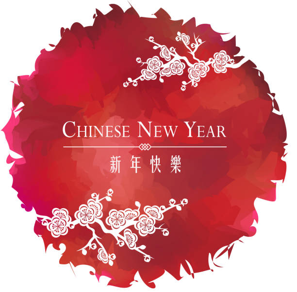 chinesse nowy rok kwiat śliwy - chinese new year stock illustrations