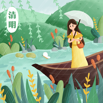 Ching Ming Festival, Chinese Traditional, Tomb-Sweeping Day