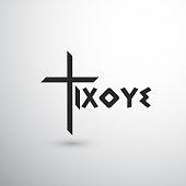 Christian Cross with greek Ixoye