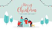 クリスマスと新年あけましておめでとうございます家族冬カード