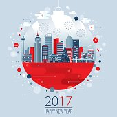 New Year greeting card with Christmas ball and cityscape. Nicely layered.