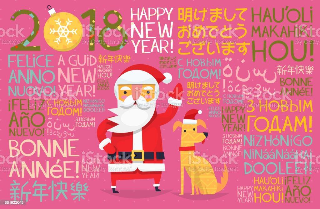 Christmas card illustration vector art illustration