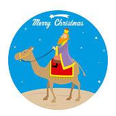 Christmas card. The Wise men Caspar on camel