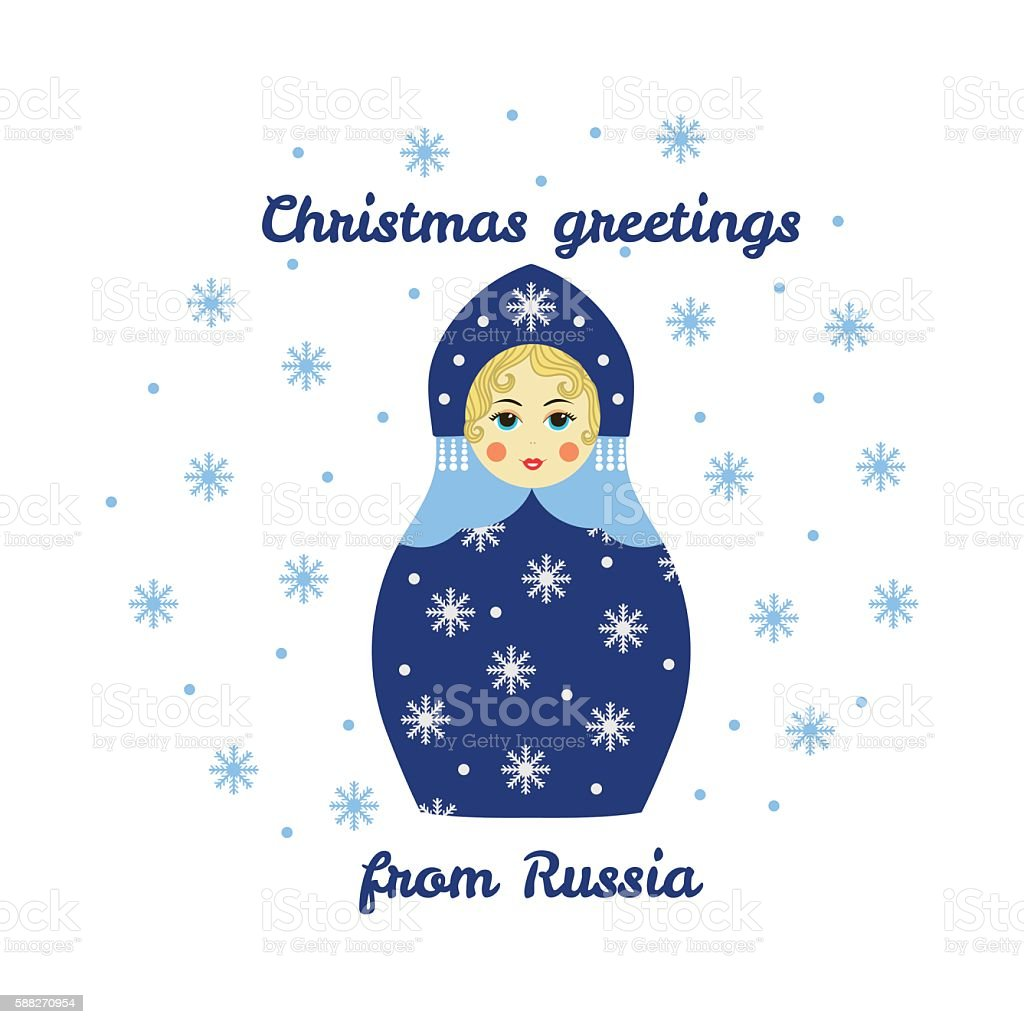 Christmas greetings from Russia, card with russian traditional wooden toy vector art illustration