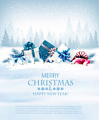 Christmas holiday background with colorful gift boxes and garland. Vector.