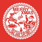 A Christmas greeting card design in traditional Chinese paper cutting style.