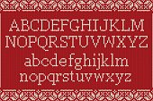 Christmas Knitted Font. Knitted Latin Alphabet on Seamless Background