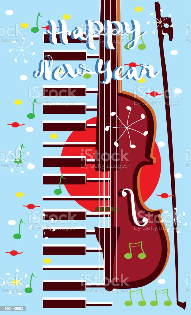Christmas Violin.Christmas Violin And Pianohappy New Year Stock Illustration