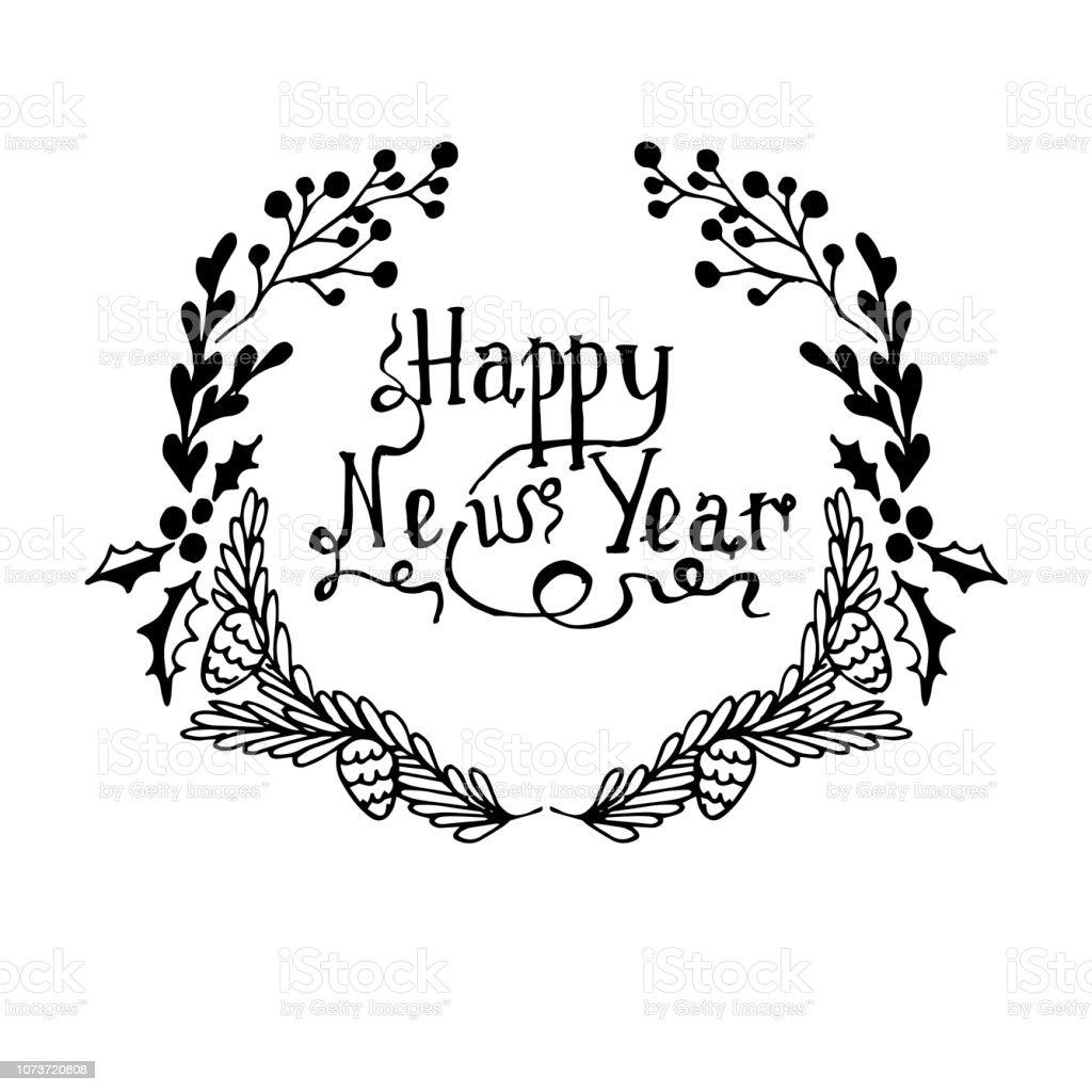 新年あけましておめでとうございます白黒タイポグラフィ バナー