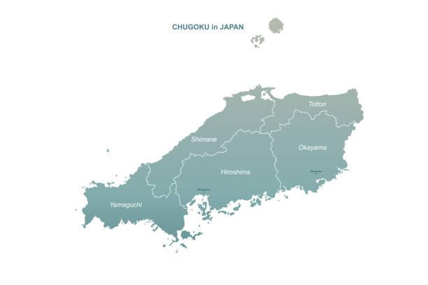 楚戈庫地圖日本區域向量圖。 - hiroshima 幅插畫檔、美工圖案、卡通及圖標