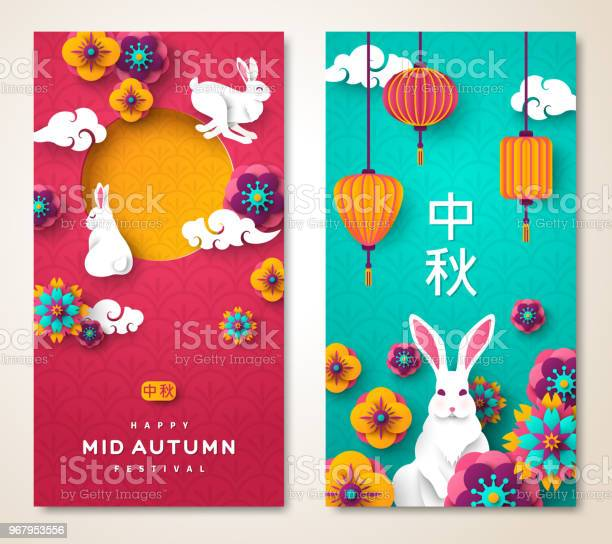 Chuseok festival two sides poster vector id967953556?b=1&k=6&m=967953556&s=612x612&h=idu ceytk7qv mm3fae r3grtypb6n387awajn4yy7c=