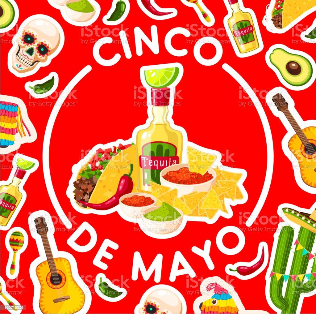 メキシコのフィエスタ パーティー フードとシンコ ・ デ ・ マヨ カード ベクターアートイラスト