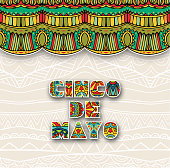 Colorful ethnic ornament and art title with light shadows. Tribal abstract pattern for background. Flyer or greeting card. Vector illustration.