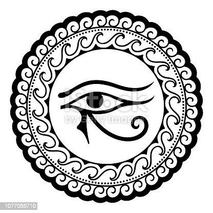 istock Dibujo de escarabajo egipcio. Ilustración de vector 913496944 ...