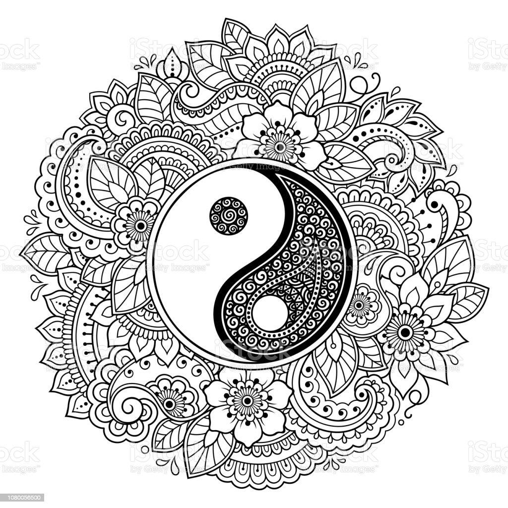 Circular Pattern In Form Of Mandala For Henna Mehndi Tattoo