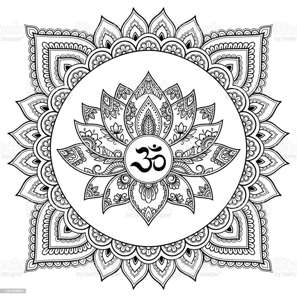 981798da4 Circular pattern in form of mandala with lotus flower for Henna, Mehndi,  tattoo, decoration. Decorative ornament in oriental style with ancient  Hindu mantra ...