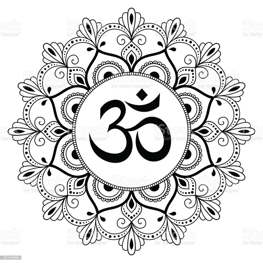 Circular pattern in the form of a mandala om decorative symbol circular pattern in the form of a mandala om decorative symbol mehndi style biocorpaavc Image collections