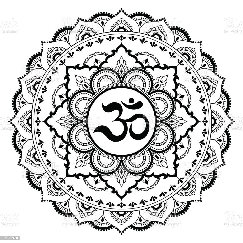 Circular Pattern In The Form Of A Mandala Om Decorative Symbol