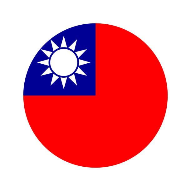 圓環世界旗子 - 台灣 幅插畫檔、美工圖案、卡通及圖標