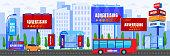 istock City advertising vector illustration, cartoon flat urban cityscape panorama with modern skyscraper building with advert billboard 1296306425