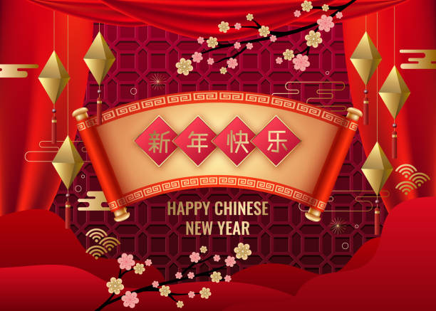 Classic Chinese new year background Classic Chinese new year background chinese currency stock illustrations