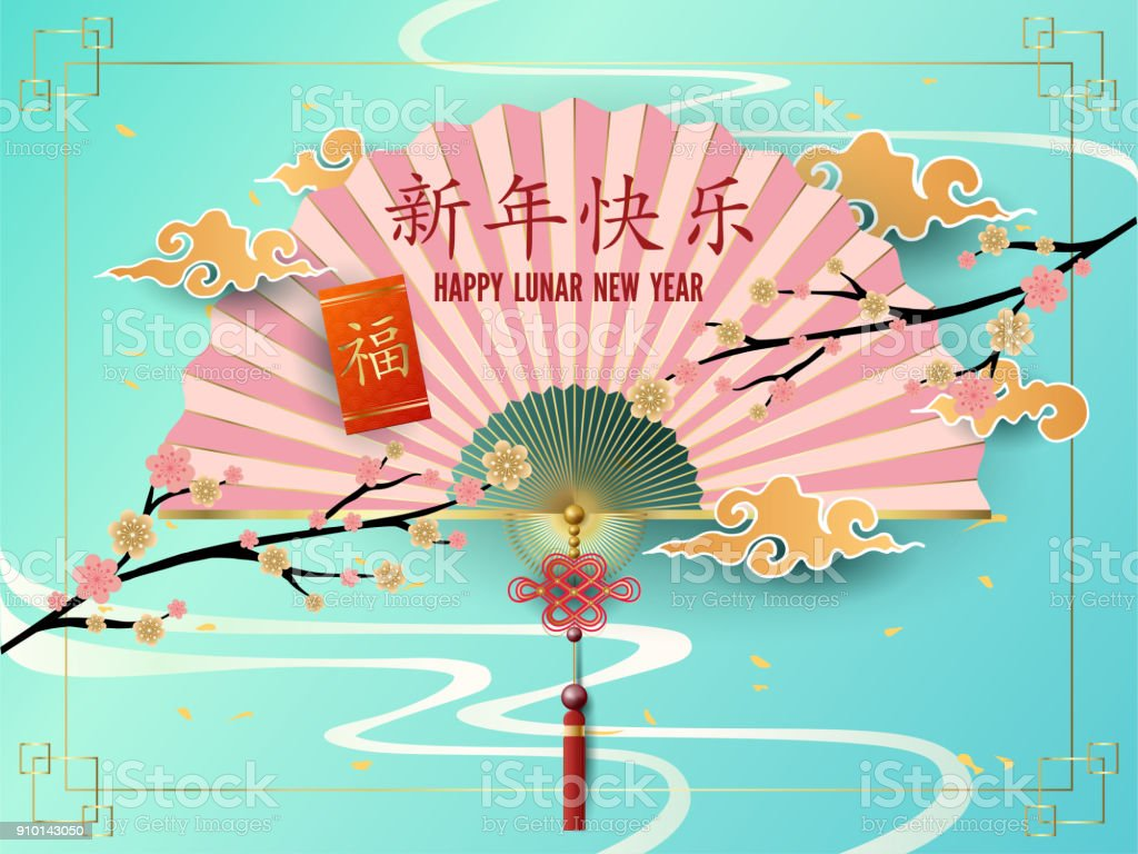 classic chinese new year background royalty free classic chinese new year background stock vector art