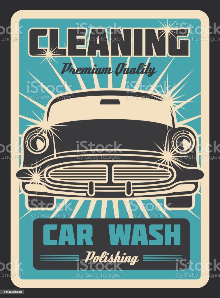 清掃車ビンテージ ポスター - みがき上げるのロイヤリティフリーベクトルアート